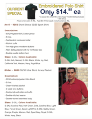 Polo Special Details